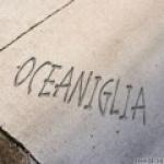 oceaniglia