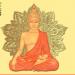 shantideva