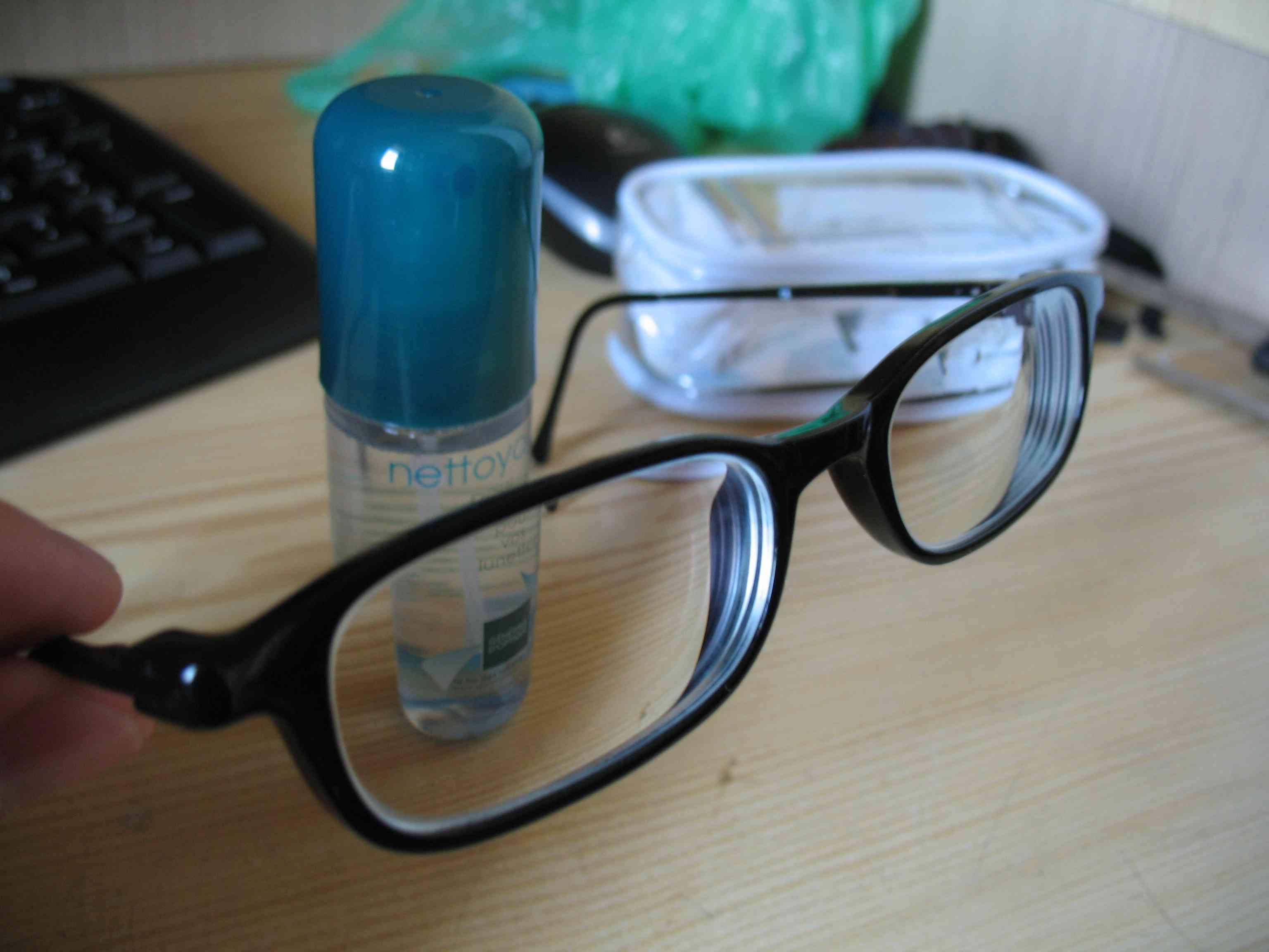 bec93096d032ed Déformation de la vue avec lunette - Myopie, cataracte et problèmes ...