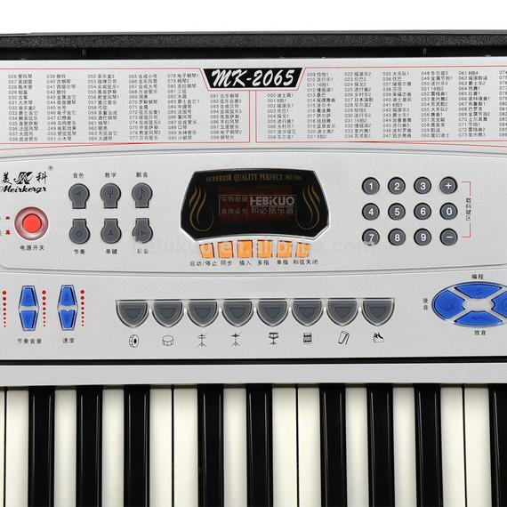 MK-2065-54-Key-Multi-function-Teaching