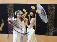 Japan expo peinture