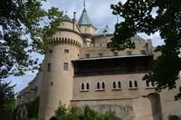 Svk bojnice châteaux
