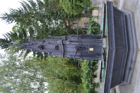 Svk bojnice fontaine