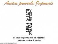 Proverbe japonnais