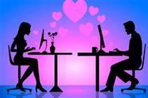 Amour virtuel et réel