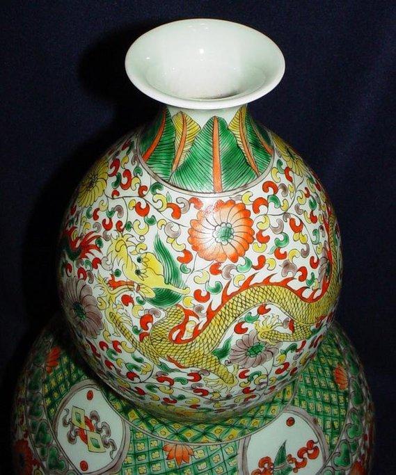 Vase Ming