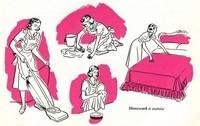 Ménagère