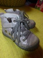 Chaussures GBB - Pointure 24 - 20€