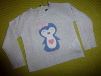 Pull Sergent Major - Taille 4 ans