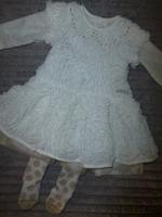 Robe Spirit Couture (Taille 3 mois) + Collants (Pointure 15/18) : 45€ Ensemble porté deux fois.