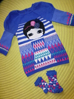 Robe + Chaussettes Catimini - Taille 6 mois & Pointure 15/18 - 30€