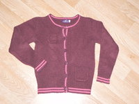 Gilet Sergent Major - 5 ans - 4€