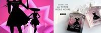 guerlain_la_petite_robe_noir_edt_parfum
