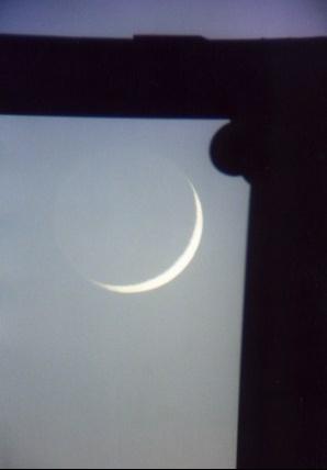 mooninstant