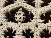 Sphère armillaire symbole de l'empire portugais
