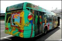 Autobus17