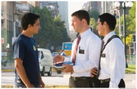 ArtBook__109_109__MissionariesElders____