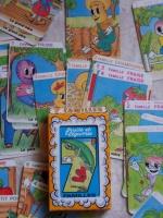 2e   Familles les légumes BOUVET Veronique LBC 09.03.11
