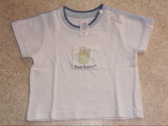 2e Tshirt 2ans BURBAN S 06/05/11 LBC