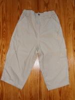 2e Neuf pantalon TissaÏa  18 mois