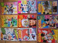 7e les 9 journaux de MICKEY ( années 89/92 )