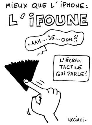 iphoune