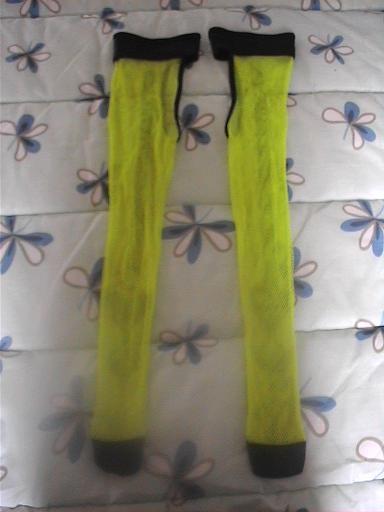 bas jaune