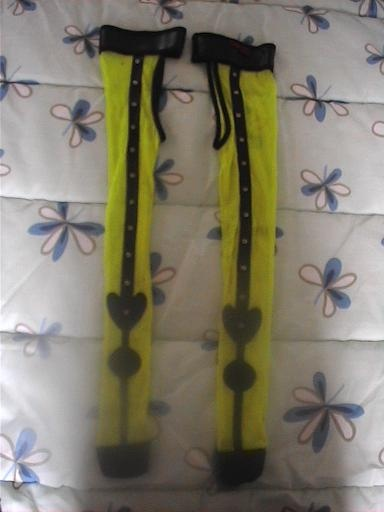 bas jaune (1)