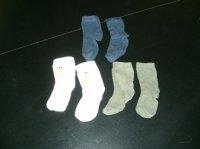 Premières chaussettes 0.50 centimes l'unité