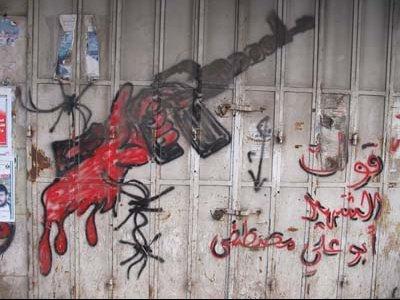 01-bonus-graffiti