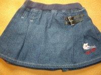 VENDU Jupe en Jeans Kiabi Baby 4E