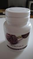 Gélules d'extrait de plante d'artichaut