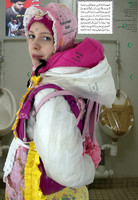 maid litsoderma  1712