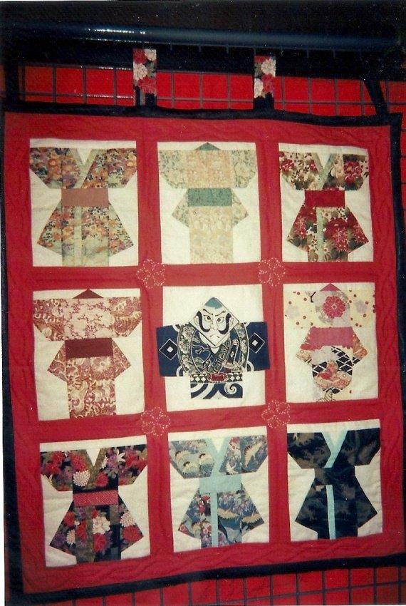 les kimonos de Paule