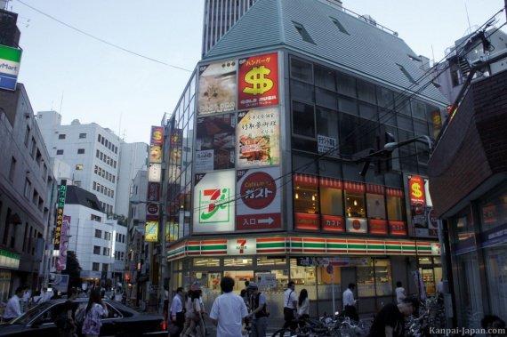 neko-cafe-nekorobi-tokyo-1024x681