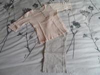 2711 Pyjama Petit Bateau 1€
