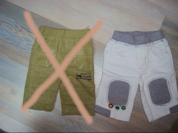 pantalon blanc dpam 3mois=4.5euros