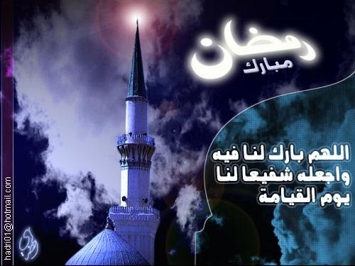 ramadan1ti4