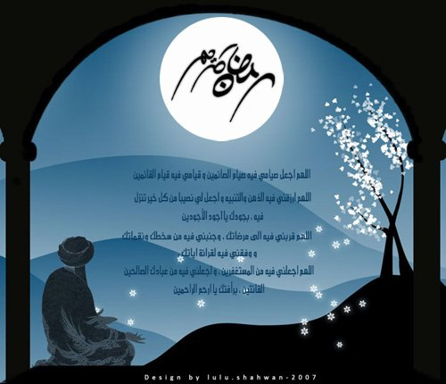 ramadan_comment_06