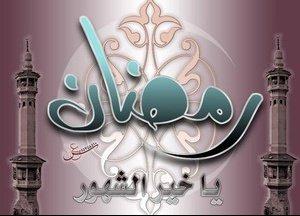 t-ramadan2