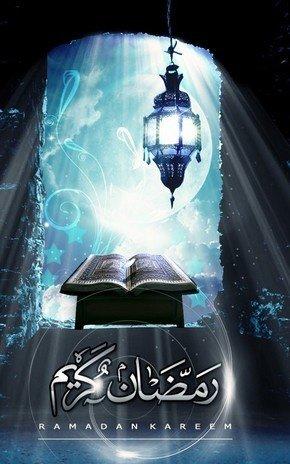 Ramadan-karim-2012-jpg (3)