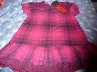 robe catimini 8 ans labo couleur été 2009
