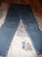 jeans la redoute 3 ans ttbe 4 euros