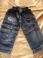 jeans 2 ans 4 euros