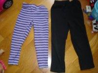 leggings 2e pièce (la rayé est noté 4 ans mais taille petit, l'autre vert baudet 3/4 ans)