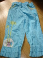 pantalon léger 2e