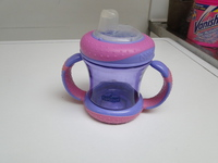 tasse bebisol nubi 2e