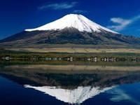 Mount_Fuji_(Fujisan,_Fujiyama),_Japan