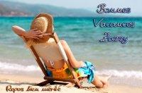 Bonnes-vacances_meritees_zazzy
