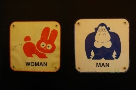 Toilettes (18)
